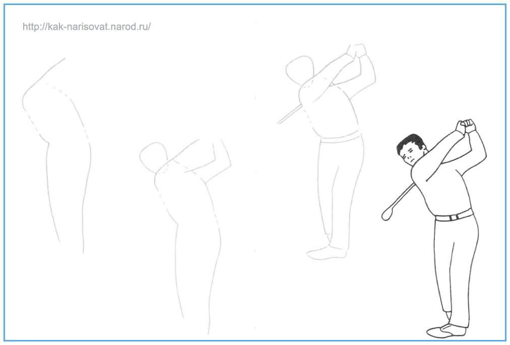 Учимся рисовать карндашом человека, игрока в гольф