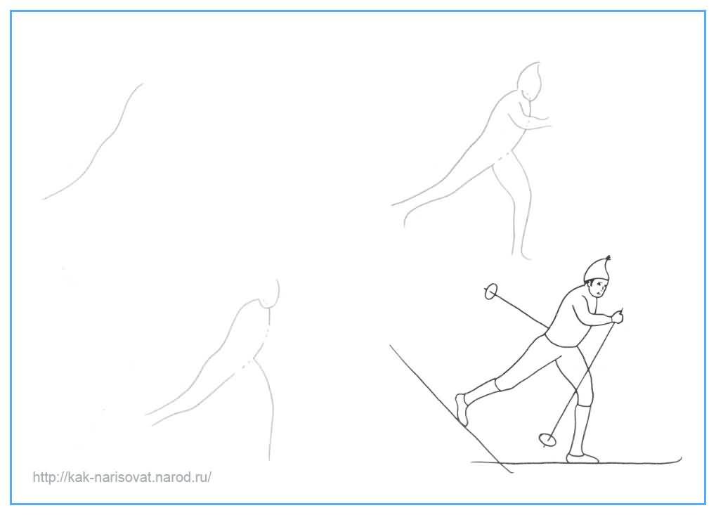 Как рисовать человека на лыжах (лыжника)