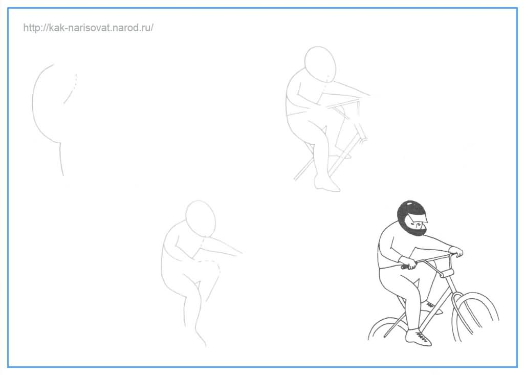 Как рисовать велосипедиста - нарисованный пример в картинках