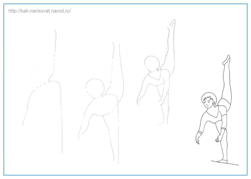 Рисуем девушку гимнастку карандашом - пример поэтапного рисования в картинках