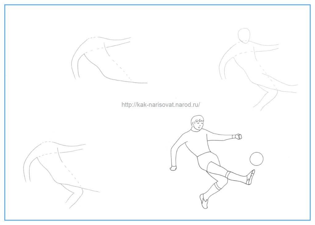 Как рисовать футболиста