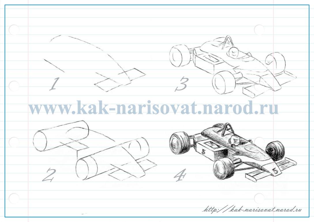 рисовать гончную машину формула 1