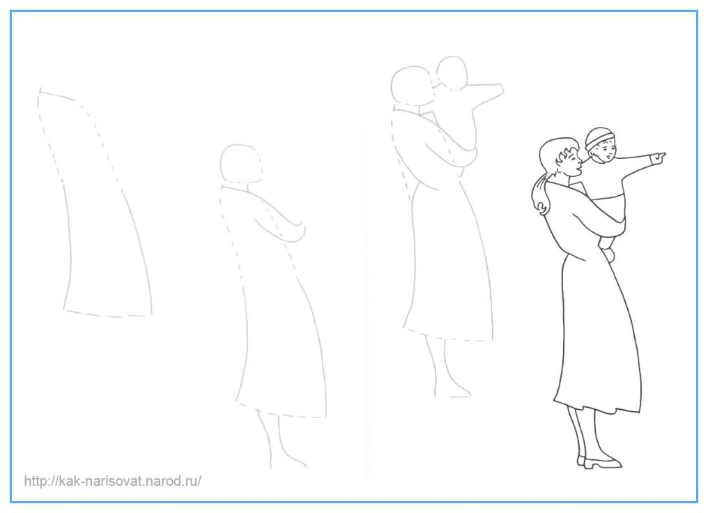 Как рисовать маму с малышом карандашом - поэтапное рисование и примеры в картинках