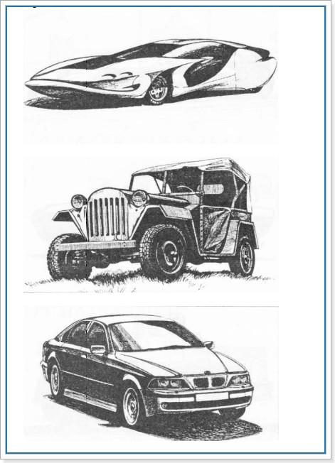 Рисуем машины карандашом