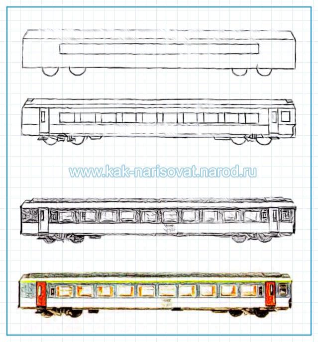 Учимся поэтапно рисовать поезд
