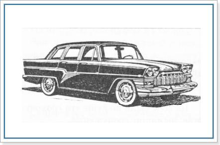 как рисовать машину поэтапно