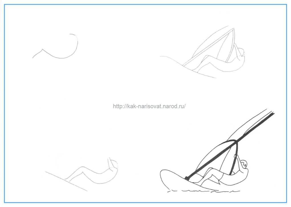 Как рисовать виндсерфингиста