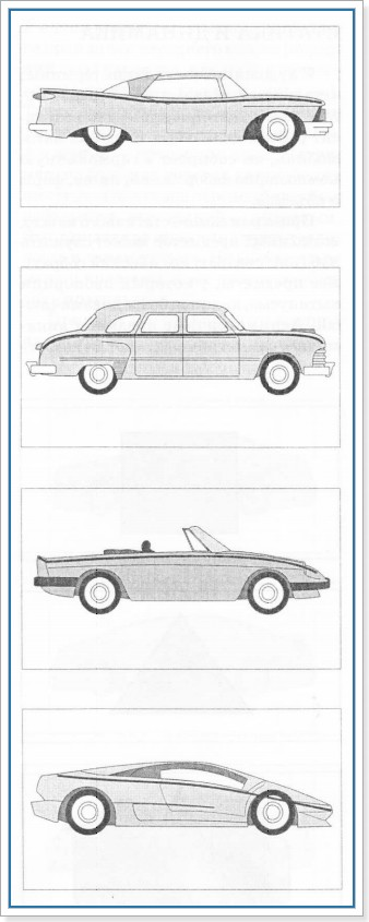Обучение рисованию машин