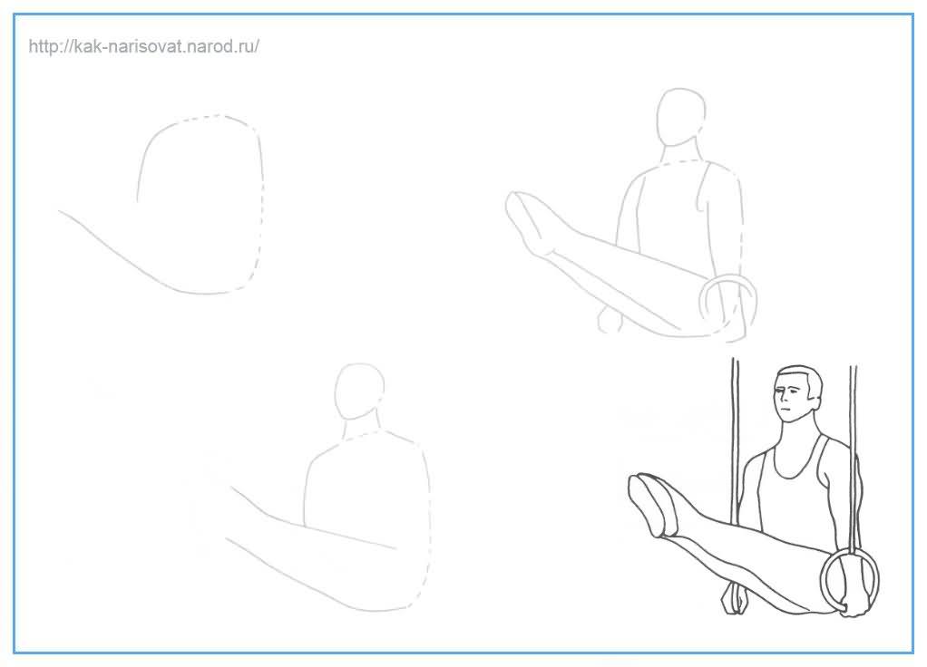 Как рисовать челолвека - рисуем гимнасат